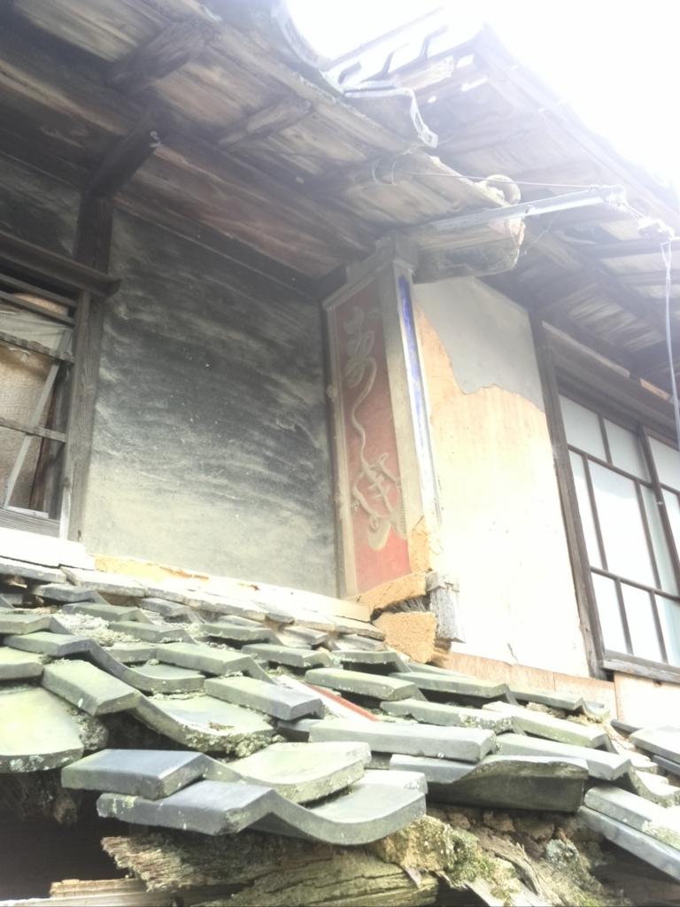 f:id:fujikumachan:20170227102914j:plain