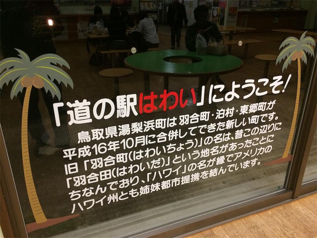 f:id:fujikumachan:20170412204348j:image