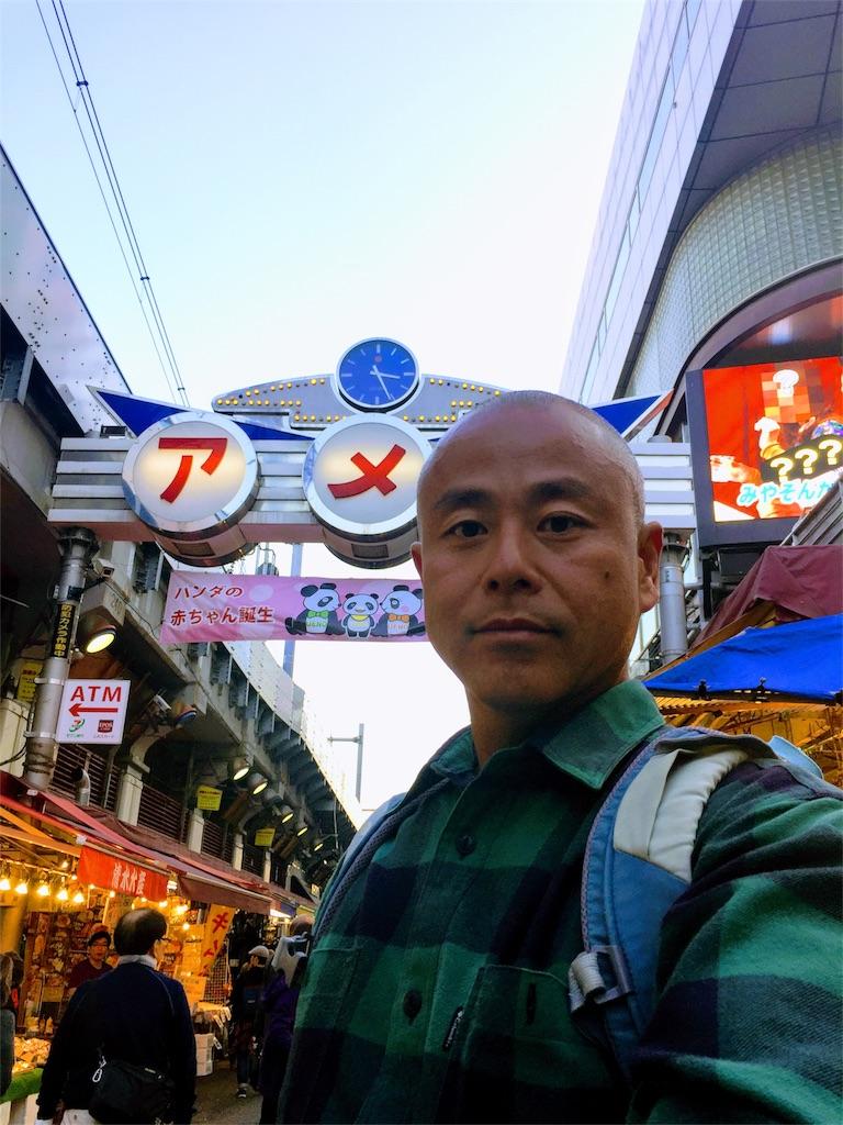 f:id:fujikumachan:20171108171847j:image