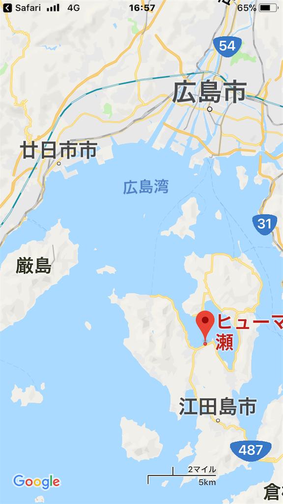 f:id:fujikumachan:20171223165806p:image