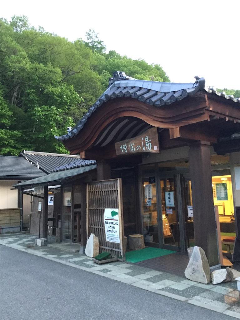 f:id:fujikumachan:20180515223230j:image
