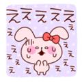 ピンクのうさぎ(えええええ)