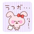 ピンクのうさぎ(うつだ…)