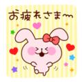 ピンクのうさぎ(おつかれさま〜)