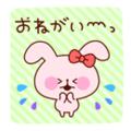 ピンクのうさぎ(おねがい〜っ)