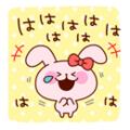 ピンクのうさぎ(ははははははは)