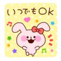 ピンクのうさぎ(いつでもOK)