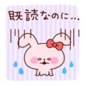 ピンクのうさぎ(既読なのに…)