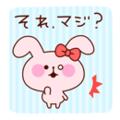 ピンクのうさぎ(それマジ?)