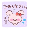 ピンクのうさぎ(ごめんなさいっ)