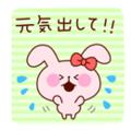 ピンクのうさぎ(元気出して!!)