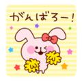 ピンクのうさぎ(がんばろー!)