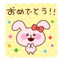 ピンクのうさぎ(おめでとう!!)