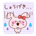 ピンクのうさぎ(しょうげき…)