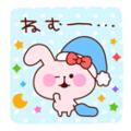 ピンクのうさぎ(ねむー…)