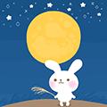 お月見(満月とうさぎ)