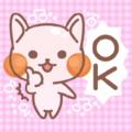 ピンクのねこ(OK)