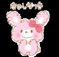 ピンクのうさぎ(楽しかった)