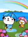 パンダと小鳥と虹
