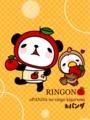 パンダと小鳥(りんご)