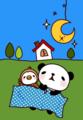パンダと小鳥(おやすみ)