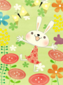 うさぎ(花と蝶々)