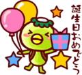 かっぱ(誕生日おめでとう)