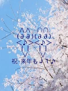 f:id:fujikup:20171202213658j:image