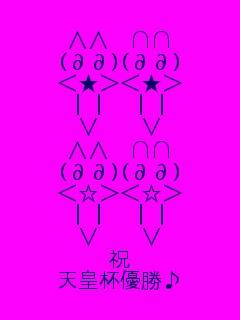 f:id:fujikup:20180101195925j:image