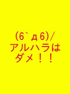 f:id:fujikup:20180108220432j:image
