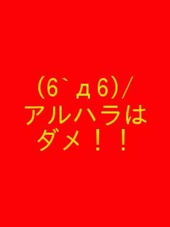 f:id:fujikup:20180108220439j:image