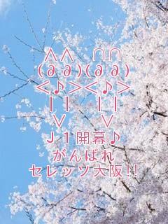 f:id:fujikup:20180223073212j:image