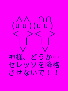 f:id:fujikup:20180429211801j:image