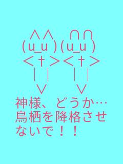 f:id:fujikup:20180429211804j:image