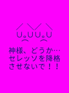 f:id:fujikup:20180429223327j:image