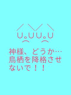 f:id:fujikup:20180429223333j:image