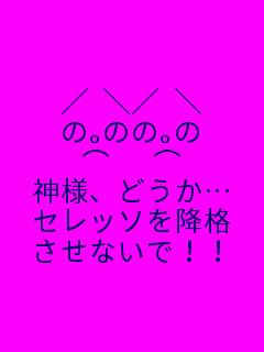f:id:fujikup:20180429223336j:image
