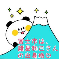f:id:fujikup:20180503220307j:image