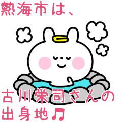 f:id:fujikup:20180503220311j:image