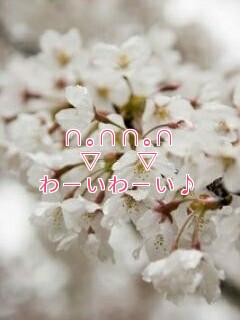 f:id:fujikup:20180505202835j:image