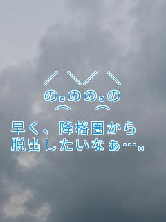 f:id:fujikup:20180513202824j:image