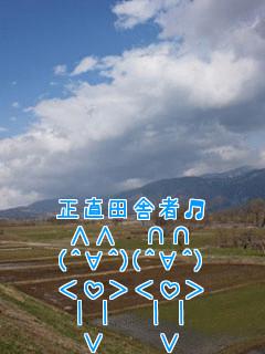 f:id:fujikup:20180518214037j:image
