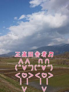 f:id:fujikup:20180518214040j:image