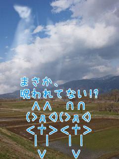 f:id:fujikup:20180520211340j:image