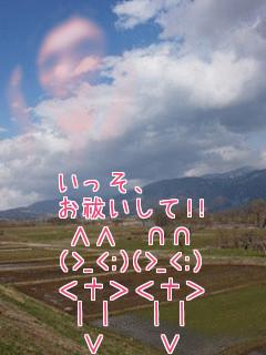 f:id:fujikup:20180520211343j:image
