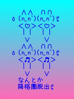 f:id:fujikup:20181110201737j:image