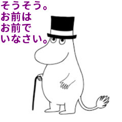 f:id:fujikup:20190928214544j:plain