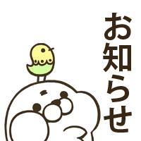 f:id:fujikup:20200105110827p:plain