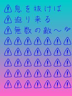 f:id:fujikup:20200407221454j:plain