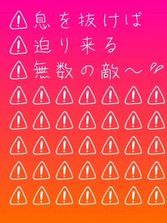 f:id:fujikup:20200407221503j:plain